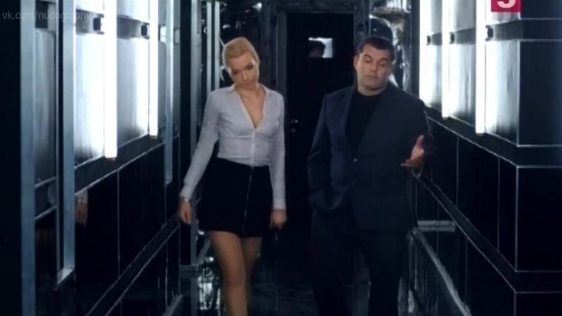 Анастасия Гулимова в сериале След 2007 Серия 1833 1834 1836 Голая Бельё ножки
