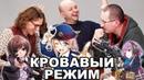 БАЙКИ ИЗ СКЛЕПА Сергей Смирнов и Роман Попков