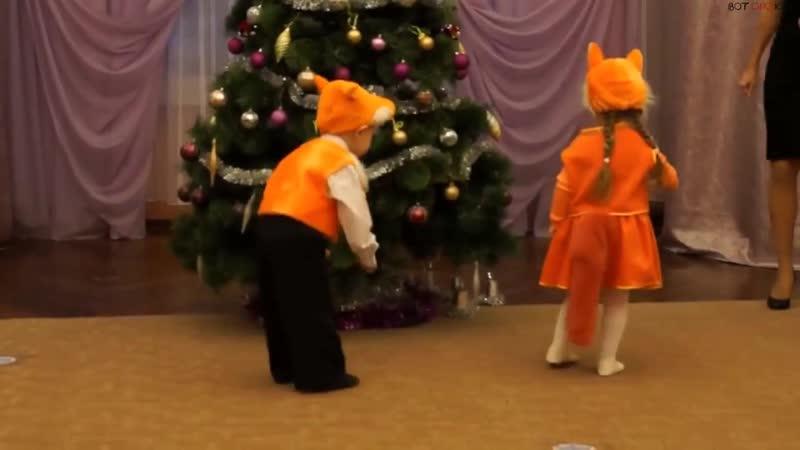 Танец маленьких лисичек! Молодцы, деточки! 👍