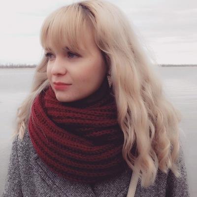 Лена Лисёнок