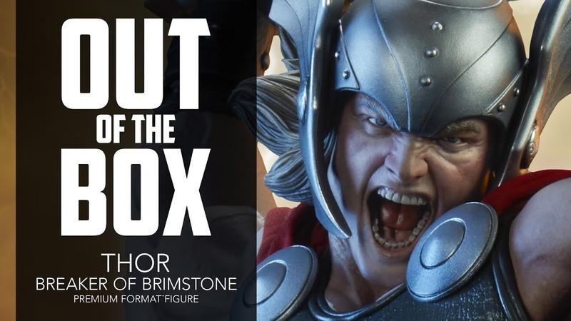 Thor Breaker of Brimstone Premium Format Figure Unboxing - Sideshow