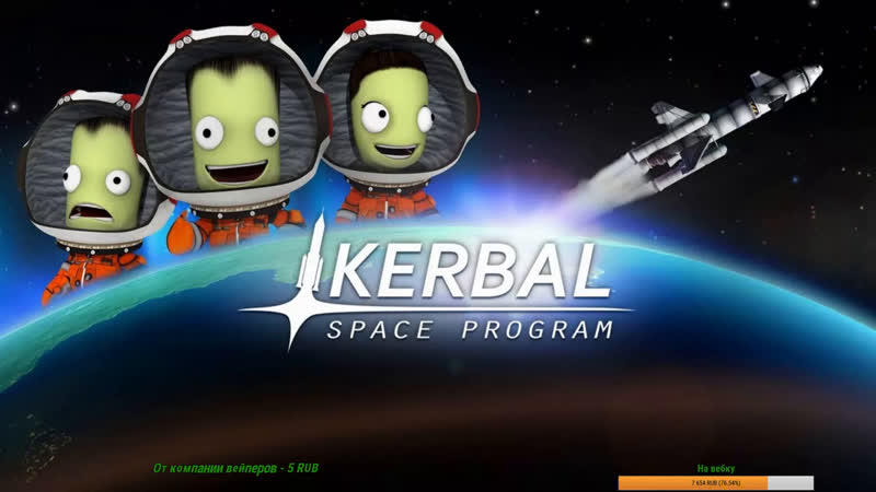 Kerbal Space Program. Легкие квесты перед Дюной