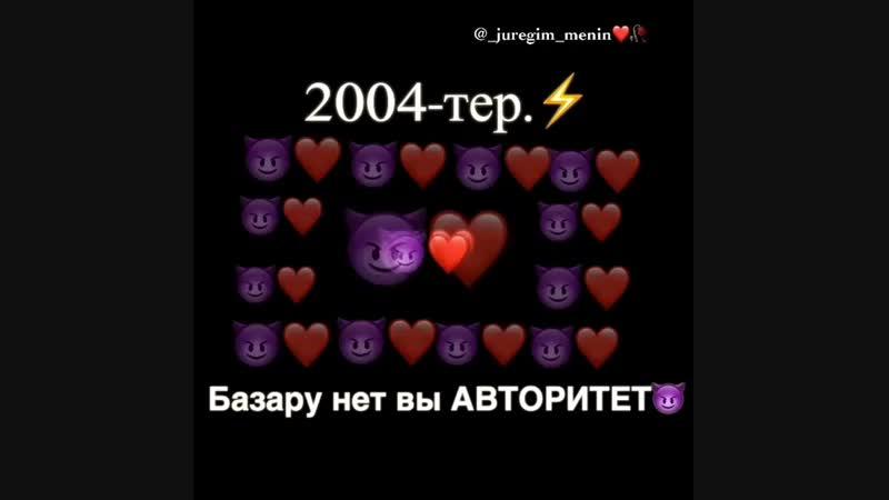 2004 -тер красавица и красавчик 😎