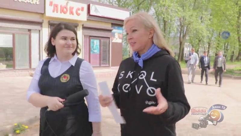 Акция Прошагай город. г. Удомля. 2019