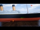 Разоблачение теории о пожаре на Титанике