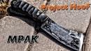 Нож Мрак   Project HooF   Тяпки рулят