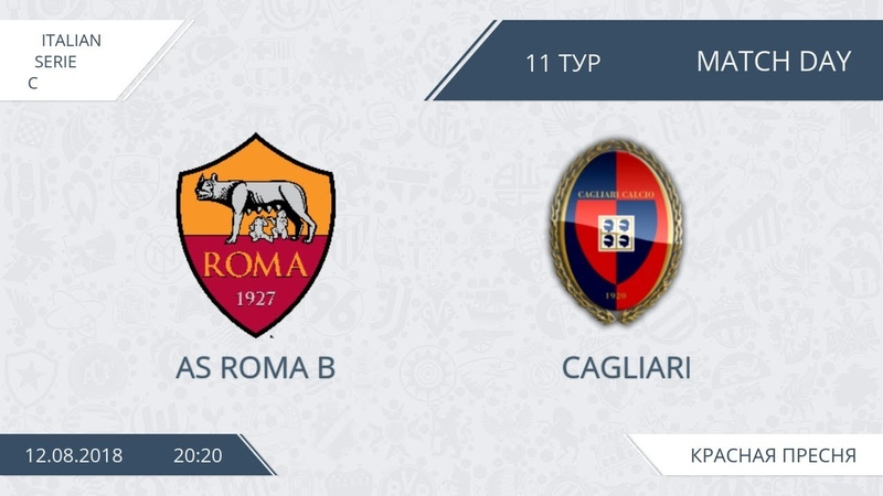 AFL18. Italy. Serie C. Day 11. As Roma B - Cagliari.