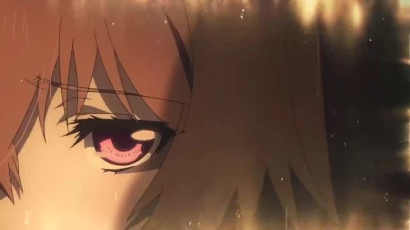 Tate no Yuusha no Nariagari「AMV」Never Too Late