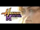 Hannah Montana Revival Trailer Italiano 2018 Miley Cyrus Al cinema prossimamente