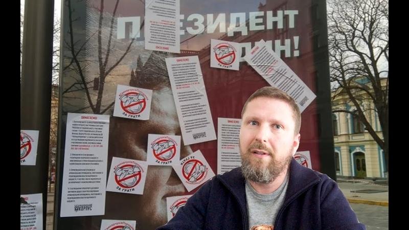 Отмывая бумажное лицо Порошенко Опубликовано 28 мар 2019 г