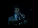 Лев Лещенко Поздравление Олегу Блохину 1989