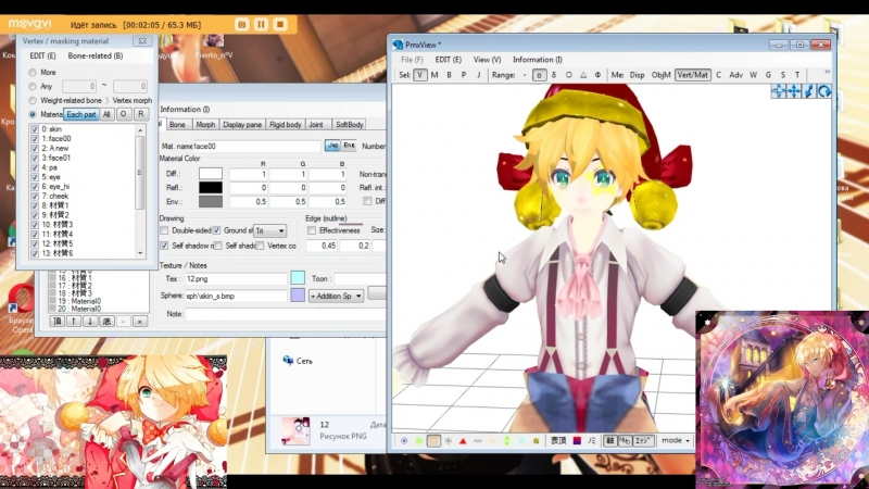 Creating the MMD model Fifth Pierrot vocaloid Len Kagamine
