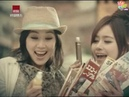 [CF] Kim Bum - It's Skin (ver. 15sec)