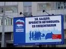 Дороги станут лучше а дураки веселее Единорос Гусев метит в губернаторы Воронежской области