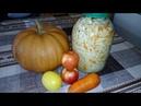 Самая Вкусная Сочная и Хрустящая Квашенная Капуста с Лимоном Тыквой Яблоками и Морковью