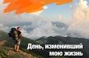 Сергей Домогацкий фото #13