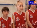 Кес- баскет
