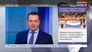Новости на Россия 24 • Сборная России по гандболу с большим отрывом обыграла команду Люксембурга