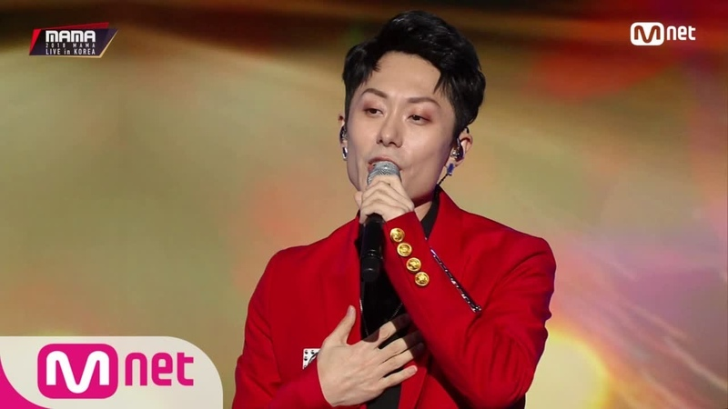 [2018 MAMA PREMIERE in KOREA] Dean Ting(丁世光)_I MISS YOU 181210