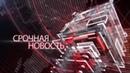 Эксклюзив. Кадры переброски на Донбасс тяжелой техники.