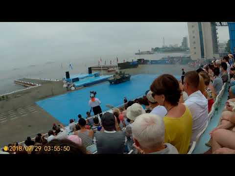 День ВМФ 2018 г Владивосток
