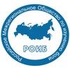 Российское общество по изучению боли - РОИБ