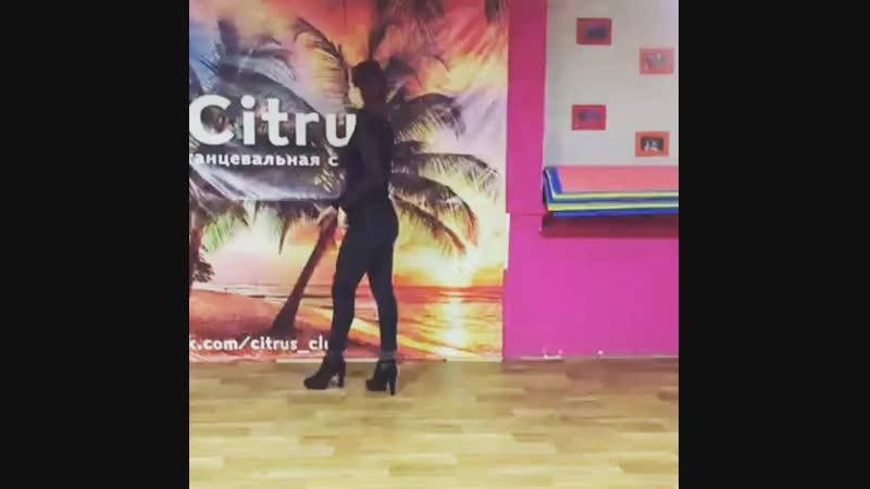 Like a river студия Цитрус Екатерина Соловьева