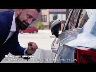 Новый Volkswagen Touareg | На класс выше