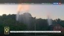 Новости на Россия 24 В Шахтах сняли водную феерию после ЧП с трубами