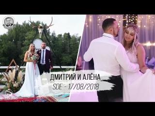 Wedding day  |Алёна & Дима | SDE - интервью | Ведущий Андрей Буриков