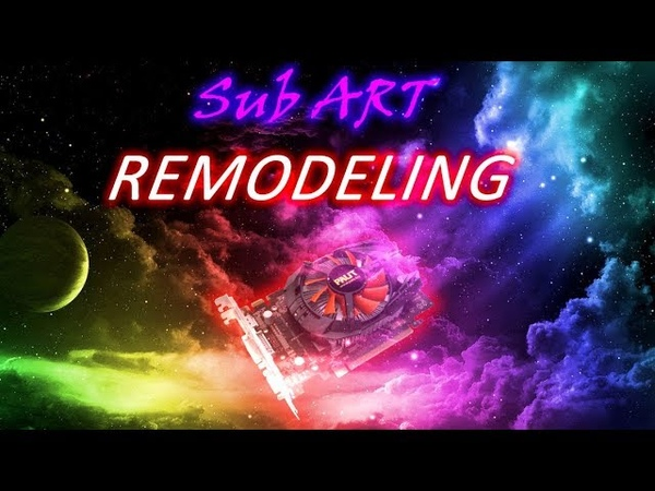 Palit GeForce 560 - Sub ART