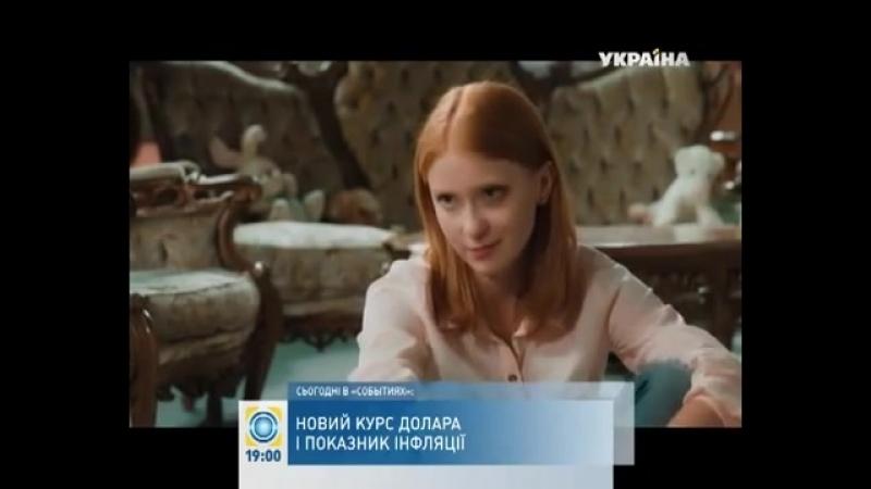 Возвращение Ляли 9-12 серия (2014)