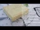 Торт Ленивый Наполеон Быстрый рецепт из готового слоеного теста с заварным кремом без масла