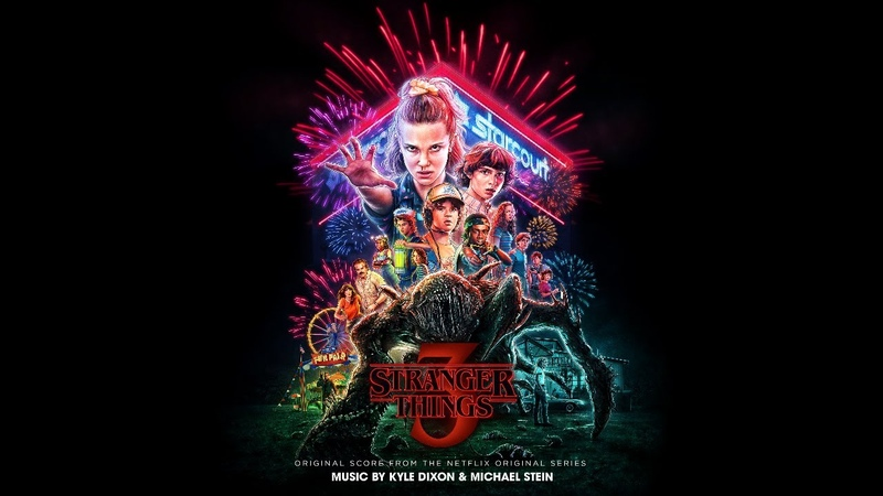 The Ceiling Is Beautiful - Kyle Dixon Michael Stein - Stranger Things 3 | Lakeshore Records
