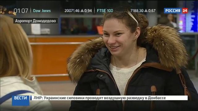 Новости на Россия 24 • Юлия Ефимова переезжает тренироваться в Австралию с целой командой пловцов