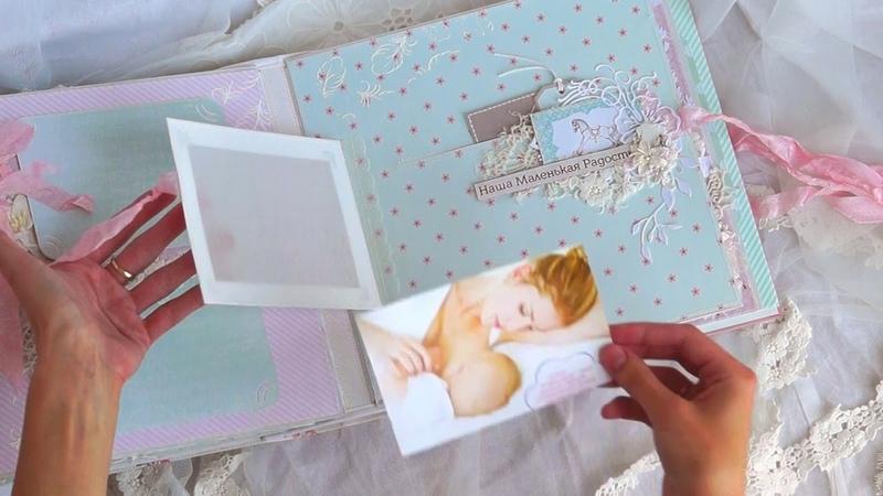 альбом для девочки альбом №5 скрапбукинг scrapbooking