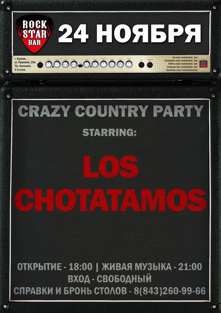 24.11 Los Chotatamos в Rock Star Bar!