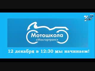 ТМ ТВ новый проект