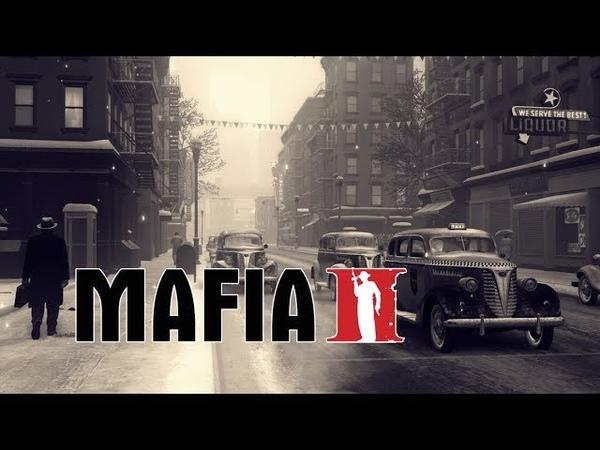 Mafia 2 Multiplayer Stream 1