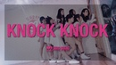 TWICE(트와이스) - KNOCK KNOCK Dance Practice (Cover by Sara Shang Super Sweet students)