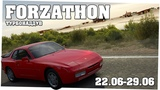 """Ландшафтный дизайн"" и Porsche 944 Turbo - Forzathon 22.06-29.06 (forzathon guide)"