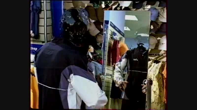 Реклама и анонс НТВ 24 04 2003 1
