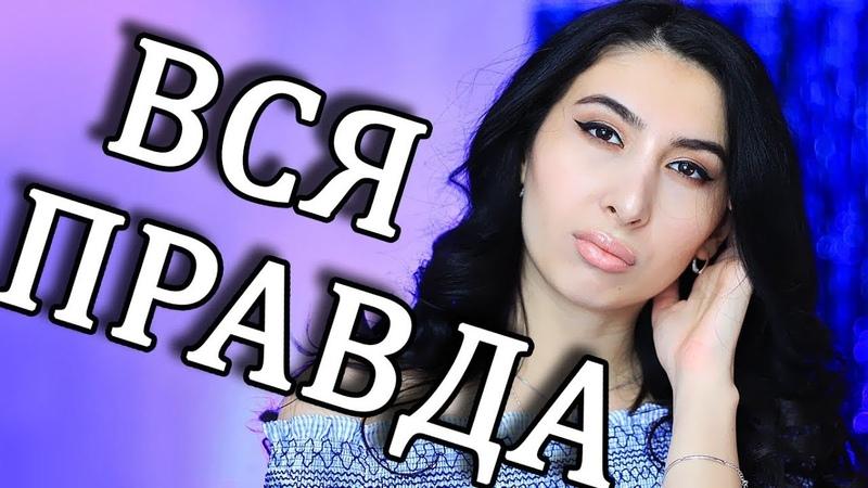 ЦАЙ 13/ Азербайджанские парни или Papanın gül balası