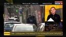 Новости на Россия 24 • За последние два года Франция стала лидером по числу страшных терактов