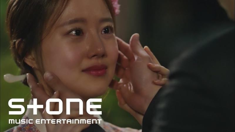[Tale of Gyeryong Fairy] Monday Kiz - Tears of Deer (Feat. SAya!)