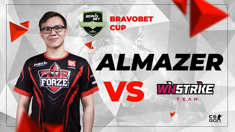 ForZe POV: almazer ACE vs Winstrike @ BravoBet Cup