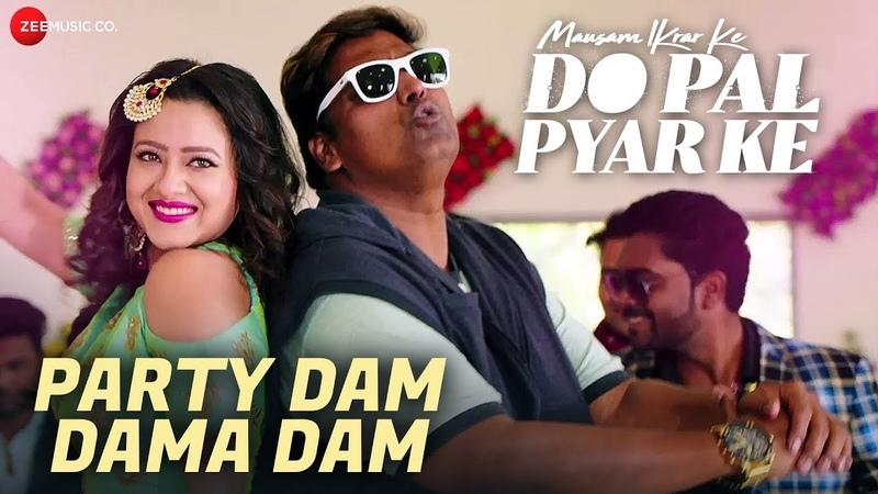 Party Dam Dama Dam | Mausam Ikrar Ke Do Pal Pyar Ke | Bappi Lahiri Palak Muchhal | Ganesh Acharya