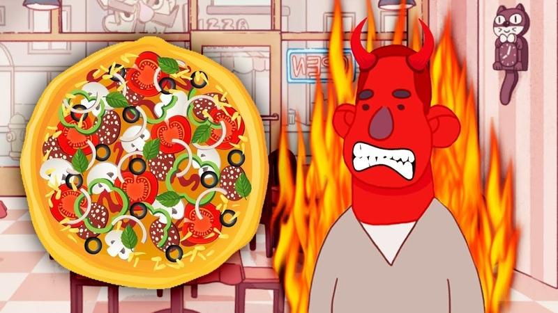 САМЫЙ УЖАСНЫЙ КЛИЕНТ! Мульт игра для детей про симулятор пиццерии ХОРОШАЯ ПИЦЦА, ОТЛИЧНАЯ ПИЦЦА