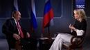 Владимир Путин ответил на вопросы телеведущей NBC Мегин Келли