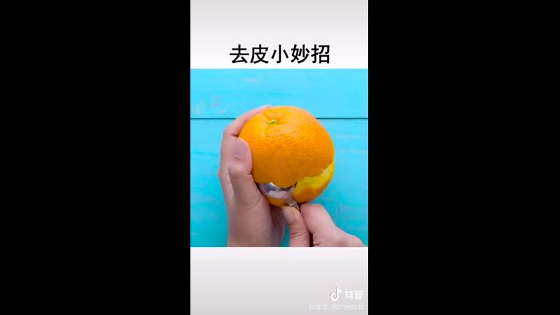 WeChat_20190621142234